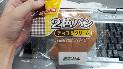 2色パンチョコ&クリーム1
