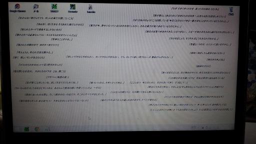 パソコン壁紙1