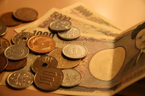 日本円お金