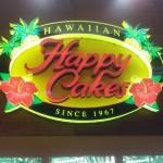 HappyCake(ハッピーケーキ)越谷レイクタウン店のパンケーキは美味しいけど凄く美味しいという感じではない