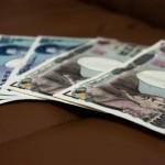 お金の知識が無い人は損をする、マネーリテラシーが必要だ!