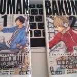 BAKUMAN(バクマン)を2巻まで読んだけど好きなことに全力ってカッコええわ
