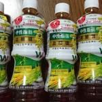 「アサヒ十六茶」は中性脂肪に効果あり(260→65へ)