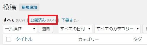 600記事突破ハードコピー