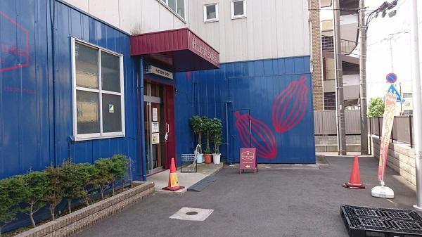 平塚製菓直営店3