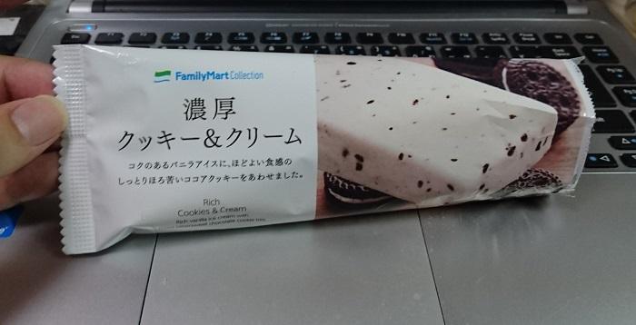 濃厚クッキー&クリーム(ファミリーマート)