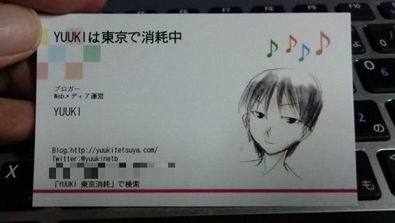YUUKIさんの名刺